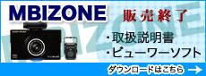 MBIZONE MT3500